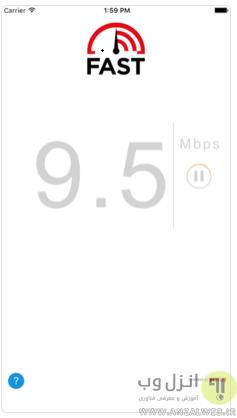 نمایش سرعت اینترنت در گوشی سامسونگ