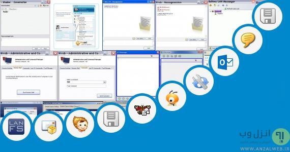 دانلود نرم افزار softros lan messenger برای وینذوز