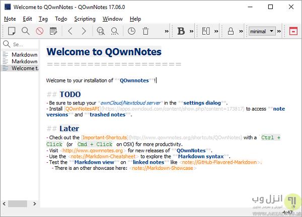 دانلود notepad ++ برای لینوکس