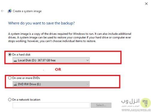 ارور security boot fail در لپ تاپ ایسر