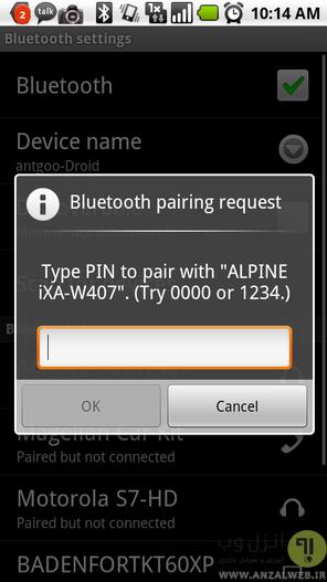 برنامه اتصال گوشی به ضبط ماشین