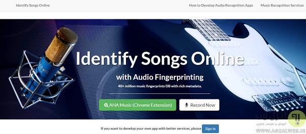 برنامه تشخیص اسم آهنگ آنلاین