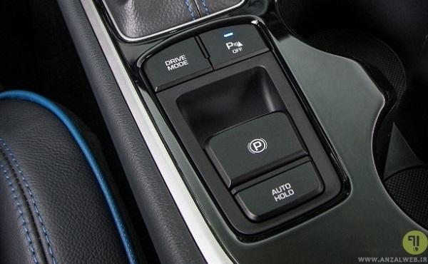 کلید auto hold چیست