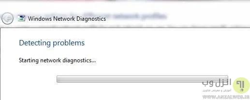 وصل نشدن وای فای لپ تاپ در ویندوز 7