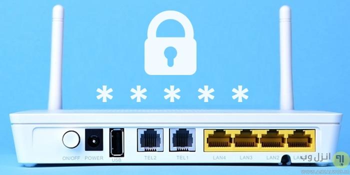 تغییر رمز پیشفرض Admin مودم TP-Link ، D-link ، Zyxel ، ایرانسل و..