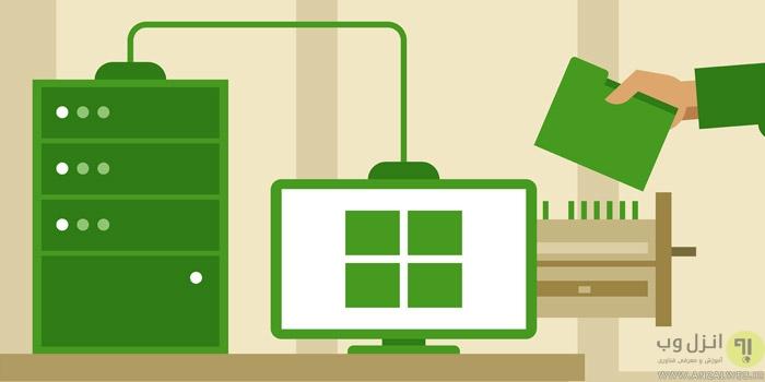 ساخت و ایمیج گرفتن (Image File) در ویندوز 10 ، 8 و 7
