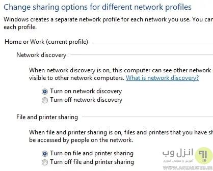 علت وصل نشدن کامپیوتر به اینترنت با کابل
