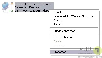 حل ارور windows was unable to connect to this network
