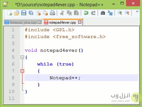 دانلود نرم افزار نوت پد پلاس پلاس برای ویندوز 10