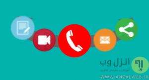 نمونه دیالوگ های بازاریابی تلفنی