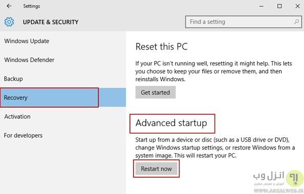 غیر فعال بودن secure boot