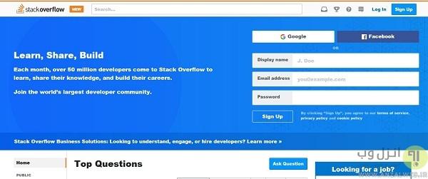 پرسش و پاسخ کامپیوتری در وبسایت Stackoverflow