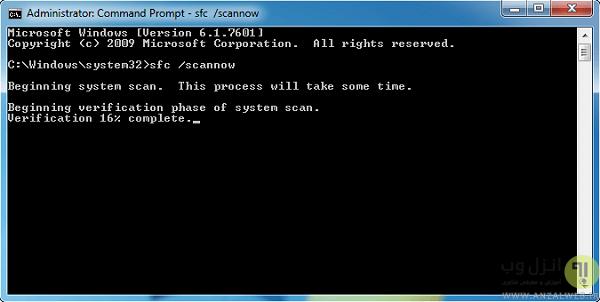 رفع خطای ISDone.dll در هنگام نصب بازی