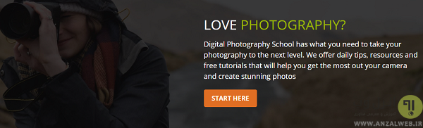بهترین سایت های آموزش عکاسی