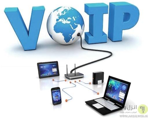 سرویس VoIP چیست