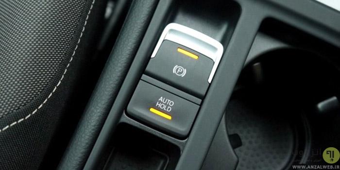 Auto Hold یا اتوهلد ماشین چیست و چه کاربردی دارد؟