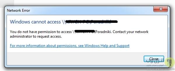 دلایل ایجاد خطای Permission در شبکه در ویندوز 7 و..max-width:=
