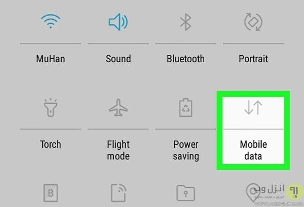 روشن کردن اینترنت داده های سیم کارت موبایل