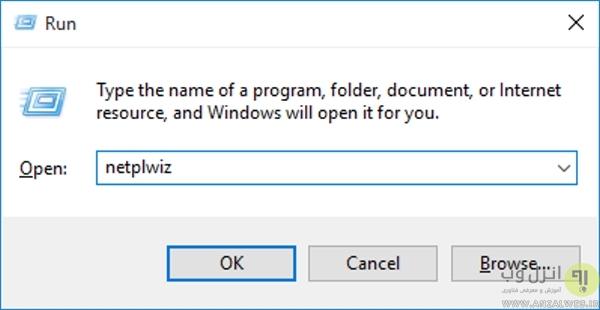 حذف اکانت مایکروسافت ویندوز 8 و.. از روی کامپیوتر توسط دستور Netplwiz