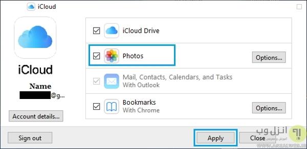 دانلود همه عکس های ایکلود در ویندوز با برنامه