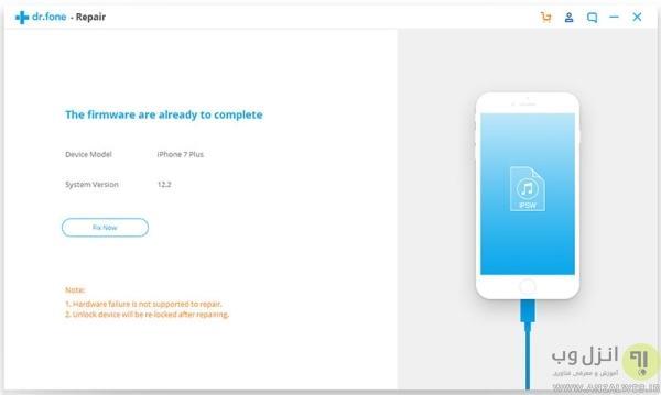 آموزش رفع ارور 1009 در آیفون iOS با نصب برنامه