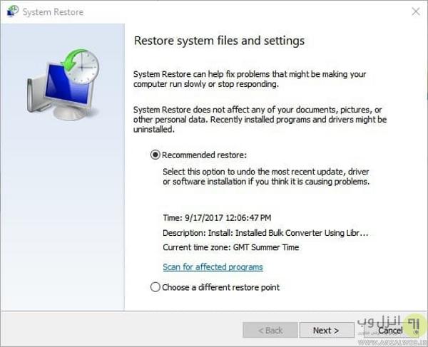 ریستور کردن ویندوز برای رفع مشکل Network Adapter