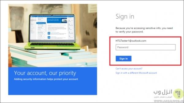 روش حذف کلی و آنلاین اکانت مایکروسافت از طریق سایت
