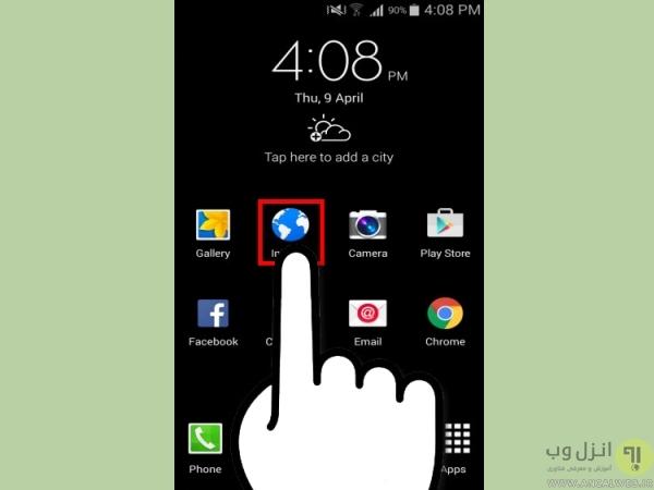 فعال کردن جاوا اسکریپ در گوشی روی مرورگر پیش فرض