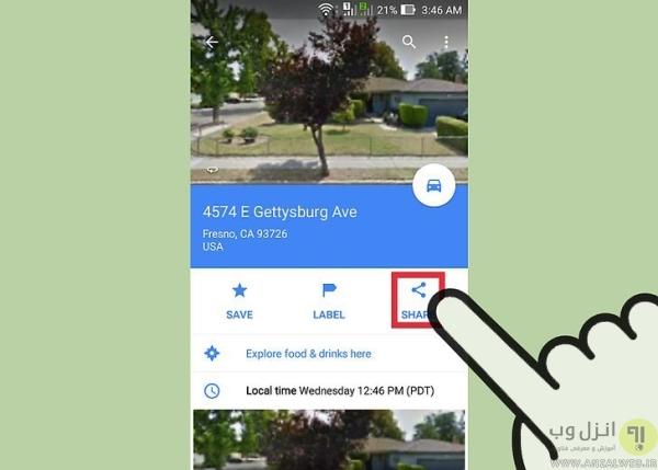 نحوه بدست آوردن مختصات جغرافیایی در گوگل مپ روی گوشی های اندروید