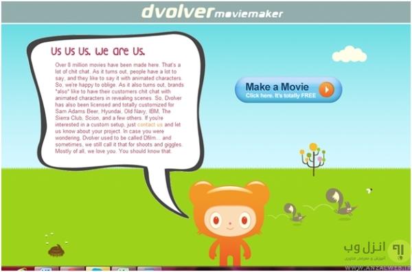 سرویس ساخت کلیپ Dvolver
