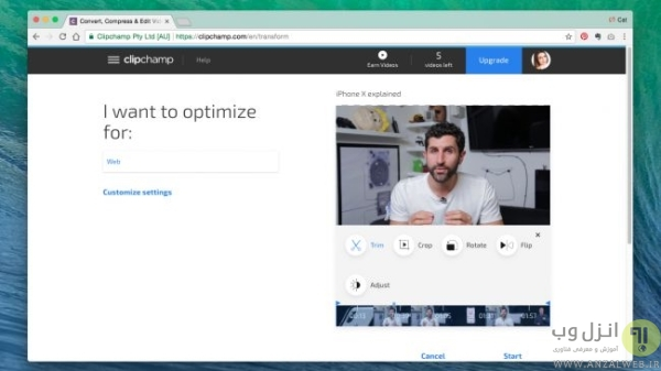 ClipChamp برای ساخت ویدیو کلیپ آنلاین