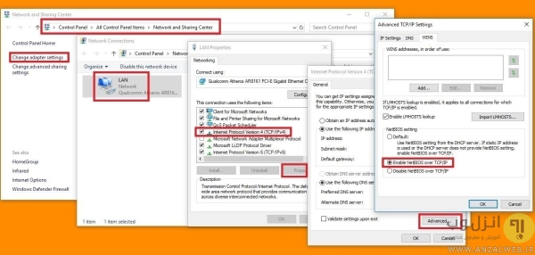 پیکر بندی TCP/IP NetBIOS جهت رفع ارور Permission شبکه ویندوز