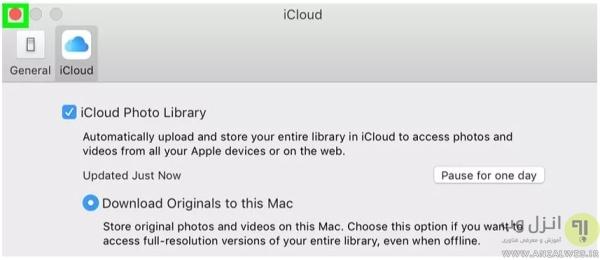 دانلود همه عکس ها ایکلود در Mac