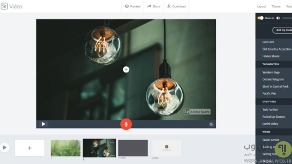 ساخت ویدیو با عکس آنلاین Adobe Spark