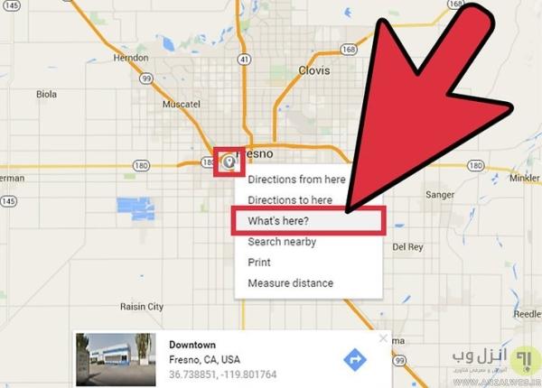 یافتن مختصات جغرافیای در گوگل مپ روی کامپیوتر