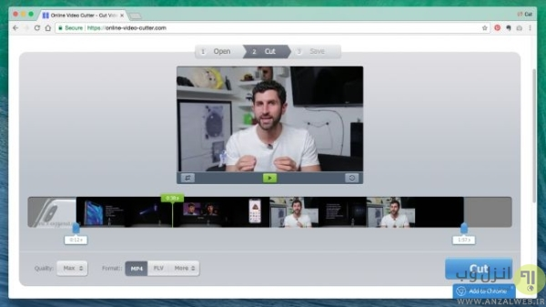 ویرایش کلیپ آنلاین در Online Video Cutter