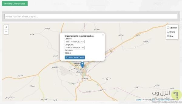 استفاده از سرویس مجاسبه کننده مختصات جغرافیایی از روی گوگل مپ