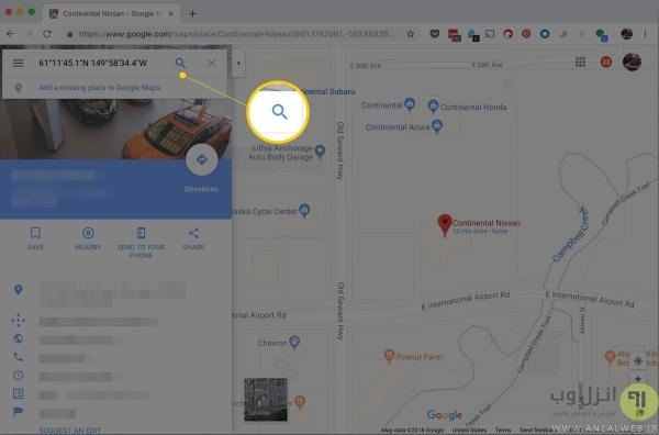 روش تعین موقعیت در گوگل مپ با کمک مختصات جغرافیایی