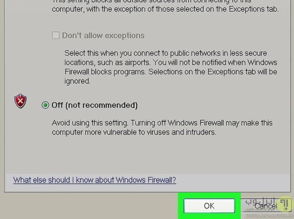 روش غیر فعال کردن فایروال در ویندوز XP