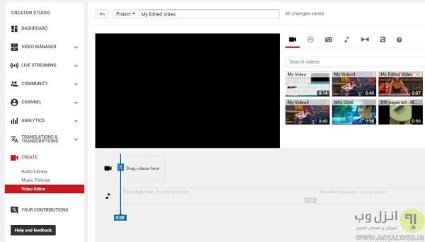 سایت ساخت ویدیو کلیپ انلاین، یوتیوب