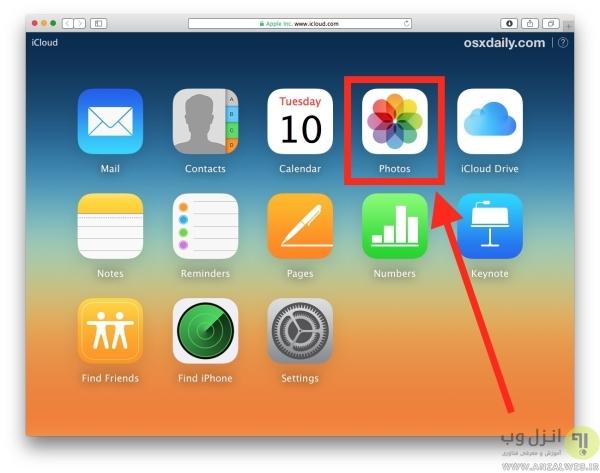 انتقال عکس از iCloud به کامپیوتر