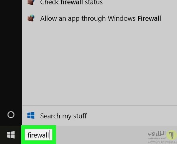نحوه غیر فعال کردن فایروال در ویندوز 7 تا 10