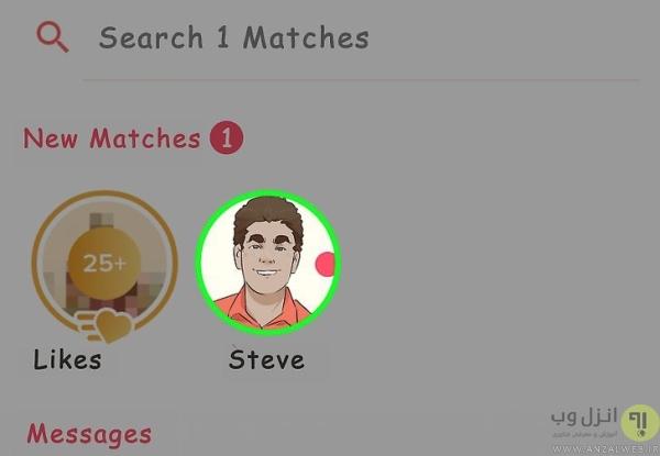 جستجوی پروفایل و برقراری ارتباط با تیندر