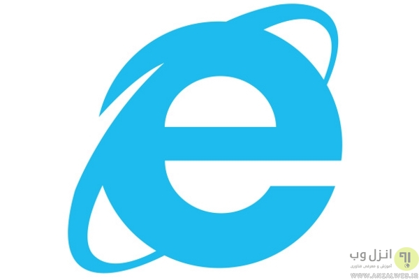 فعال کردن جاوا اسکریپت روی مرورگر اینترنت اکسپلورر