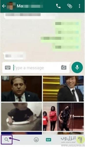 نحوه فرستادن گیف در واتساپ در گوشی های اندروید