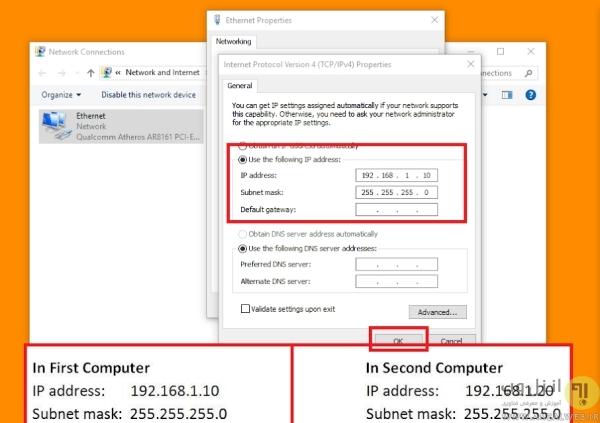 بررسی تنظیمات اشتراک گذاری در زمان مشاهده ارور شبکه Permission ویندوز