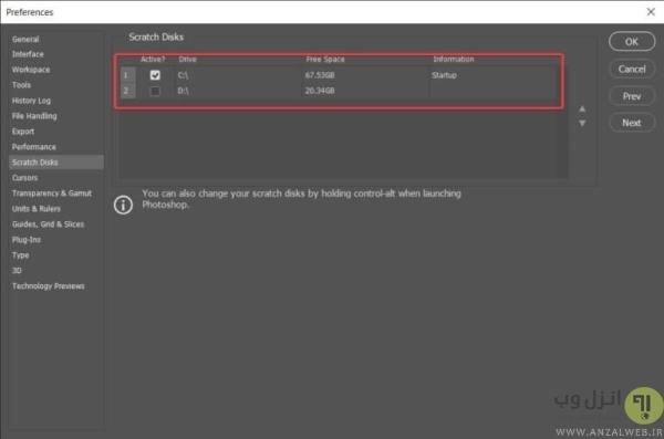 رفع مشکل Scratch Disks Are Full در نرم افزار فتوشاپ ویندوز، مک و..