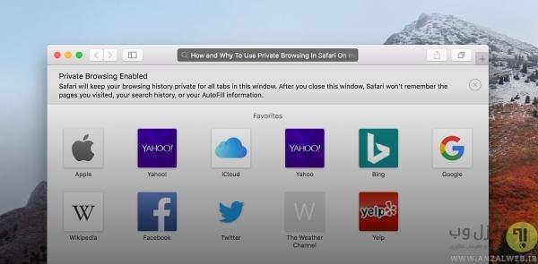 فعال کردن جاوا اسکریپت روی مرورگر سافاری (Apple Safari )