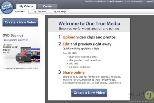 سرویس آنلاین One True Media برای ساخت ویدیو کلیپ آنلاین