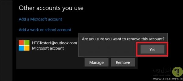 حذف محلی اکانت مایکروسافت از طریق تنظیمات ویندوز